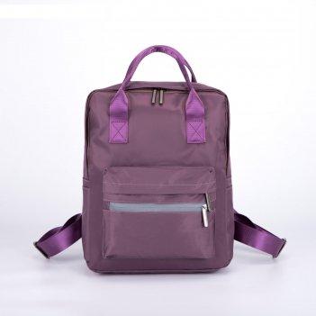 Рюкзак-сумка, отдел на молнии, 3 наружных кармана, цвет сиреневый