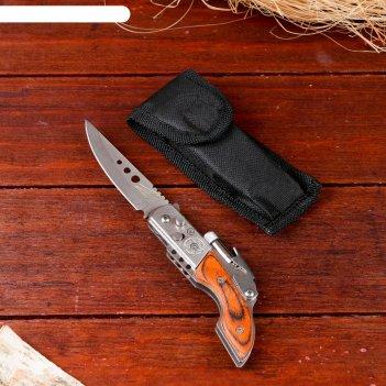 Нож складной автоматический сувенирный в чехле, рукоять - приклад (с кнопк