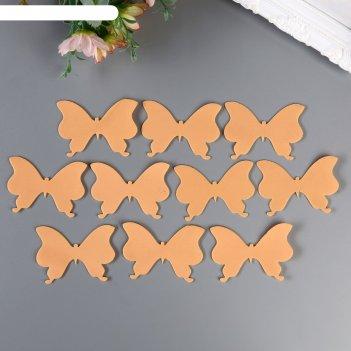 Заготовка из фоамирана бабочка 5 (набор 10 шт) 7х5см персик