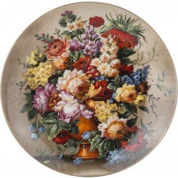 Тарелка декоративная 20 см