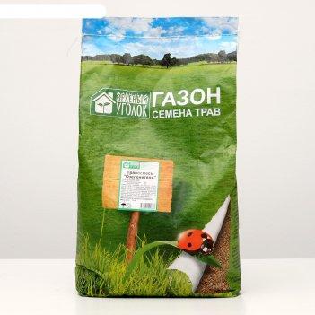 Газонная травосмесь  озеленитель 10 кг зеленый уголок