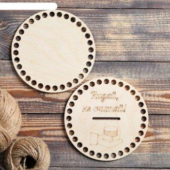 заготовки для шитья