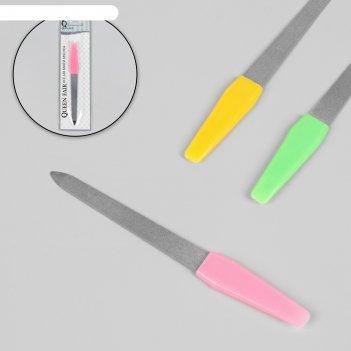 Пилка металлическая для ногтей, 12 см, цвет микс