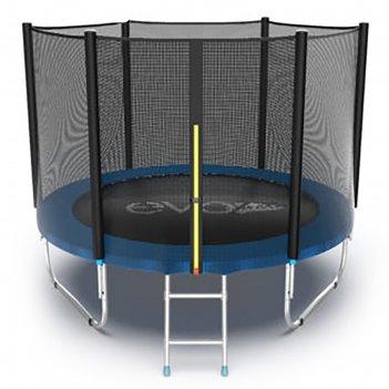 Батут с внешней сеткой и лестницей evo jump external, диаметр 8ft (244 см)
