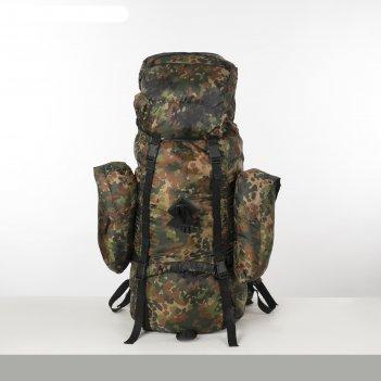 Рюкзак тур эльбрус, 30*23*89, 65л, отдел на шнурке, 3 н/кармана, комуфляж