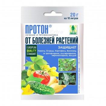 Средство от болезней растений протон экстра 20 г