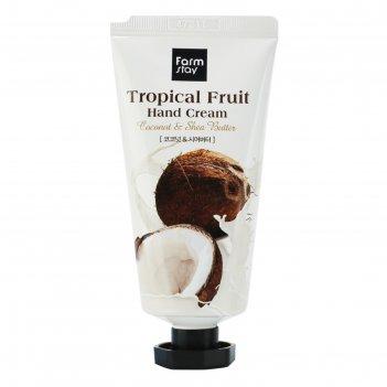 Крем для рук farmstay «тропические фрукты» с кокосом и маслом ши, 50 мл