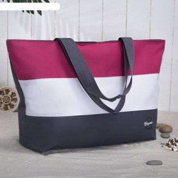 Сумка пляжная на молнии bagamas, 1 отдел, цвет серый/белый/розовый