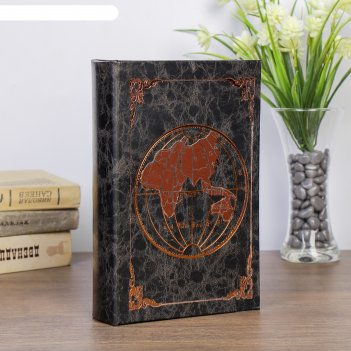Сейф-книга кожа манускрипты с картами 24х16х5 см