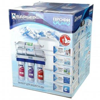 Фильтр для воды обратноосмотический профи осмо 100