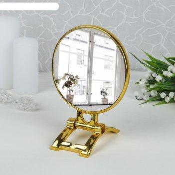 Зеркало на подставке, с увеличением, двустороннее, круглое, цвет золотой