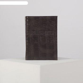 Обложка для паспорта 9,5*0,5*13,5см, загран, кайман кофе