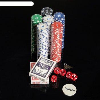 Набор для покера в кейсе: 2 колоды карт бумажных 54 шт., 300 фишек с номин