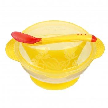 Набор для кормления, 3 предмета: миска 300 мл, крышка, ложка, цвет жёлтый