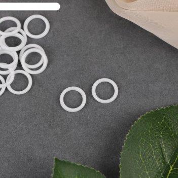 Кольцо для бретелей, 10 мм, 100 шт, цвет белый