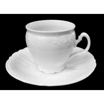 Набор для чая бернадот 0000(чашка160мл.+блюдце) на 6перс.12пред.