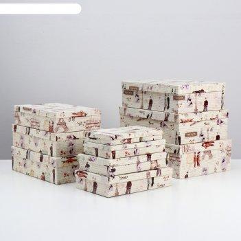 Набор коробок 10 в 1 париж ретро, 36,5 х 26,5 х 12 - 23 х 13 х 3 см