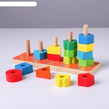 Логическая пирамидка учимся считать