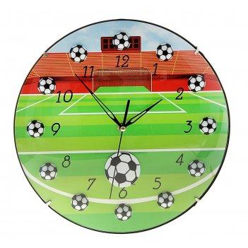 Часы настенные детские футбольное поле