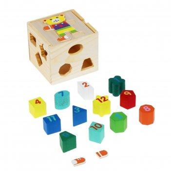 Куб логический цифры, фигуры и мишка