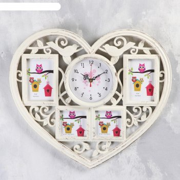 Часы настенные, серия: фото, сердце, 4 фоторамки 10х15, 10х10 см, d=14.4 с