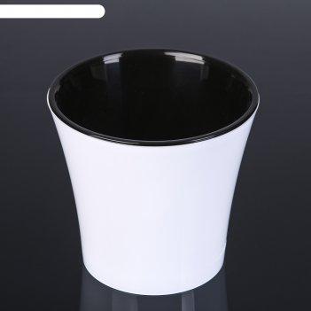 Горшок 1,2 л арте, цвет белый-черный