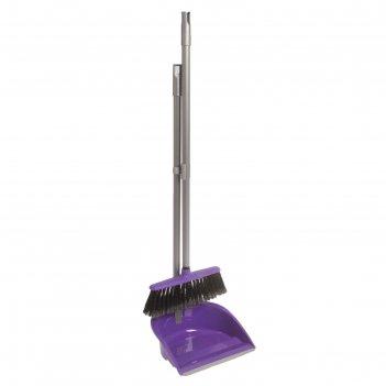 Набор для уборки помещений, складной ленивка. люкс, цвет фиолетовый