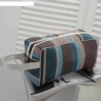Косметичка пвх, отдел на молнии, с ручкой, цвет коричневый/синий