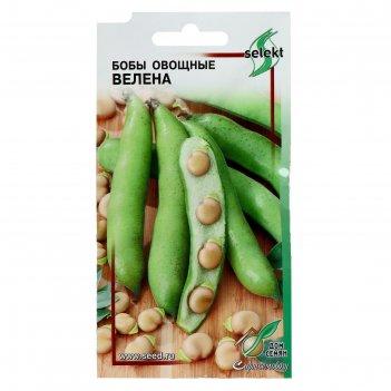Семена бобы велена