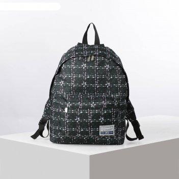 Рюкзак молодежный devente 40*30*14 black squares, чёрн/зел 7032062