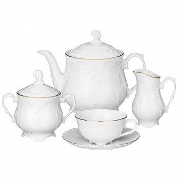 Чайный сервиз на 6 персон 15 пр рококо золотая линия