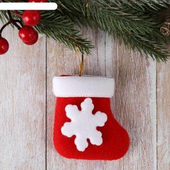 Мягкая подвеска носок для подарков (с объёмной снежинкой)