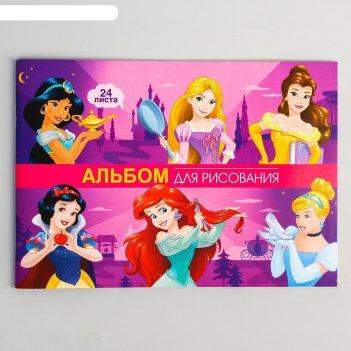 Альбом для рисования а4, 24 л., принцессы дисней, принцессы