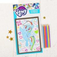 Царапки с сюрпризом my little pony   saf-sf-mlp01  микс