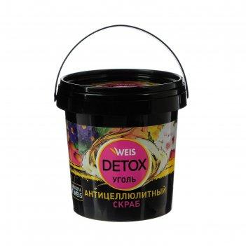 Скраб для тела угольный weis антицеллюлитный для душа, detox, 155 мл