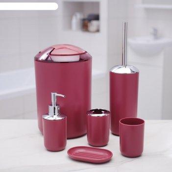 Набор для ванной, 6 предметов тринити, цвет сиреневый