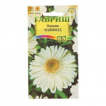 Семена нивяник майфилд махровый, мн., 0,1 г