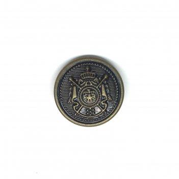 Пуговица «герб», размер 21 мм