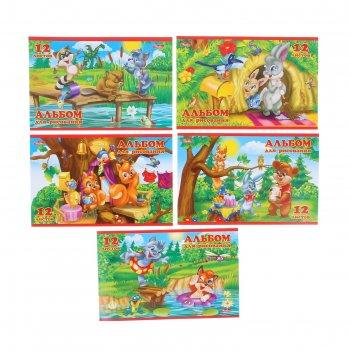 Альбом для рисования а5, 12 листов на скрепке для малышей, обложка картон