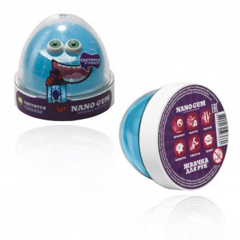 Жвачка для рук nano gum, светится в темноте, цвет голубой, 50 г