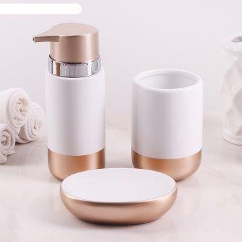 Наборы аксессуаров для ванной комнаты, 3 предмета руж, цвет белый