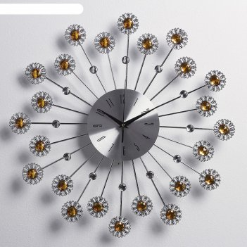 Часы настенные, серия: интерьер, ромашки,  d=42 см