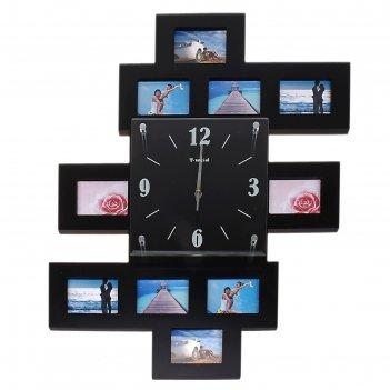 Часы настенные хайтек. пирамида, чёрные + 10 фоторамок 10 x 15 см