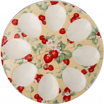 Тарелка для яиц. диаметр=20 см.