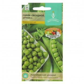Семена горох артемка среднеранний, овощной, низкорослый, сладкий, 5 г
