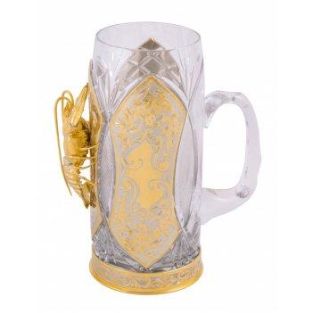 Кружка пивная раки к пиву златоуст