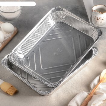 Набор форм для выпечки из фольги 3,18 л, 2 шт