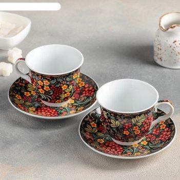 Сервиз чайный хохлома, 4 предмета: 2 чашки 210 мл, 2 блюдца