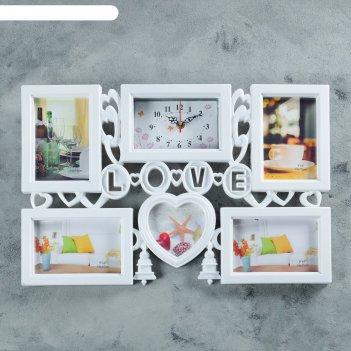 Часы настенные, серия: фото, весеннее настроение, 5 фоторамок, белая, 50х3