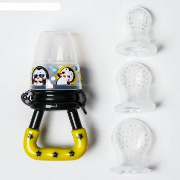 Соска для прикорма пингвин в наборе с силиконовыми сеточками 2шт